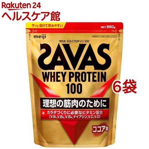 ザバス ホエイプロテイン100 ココア(1.05kg*6コセット)【sav03】【ザバス(SAVAS)】