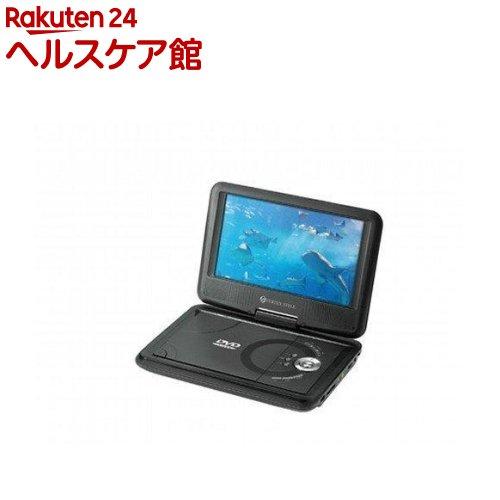 ヴァーテックス 9インチ液晶ポータブルDVDプレイヤー ブラック PDVD-V092BK(1セット)【ヴァーテックス スタイル(VERTEX STYLE)】