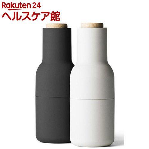 メニュー ボトルグラインダー アッシュ&カーボンセット ウッドトップ(1セット)【メニュー(menu)】【送料無料】