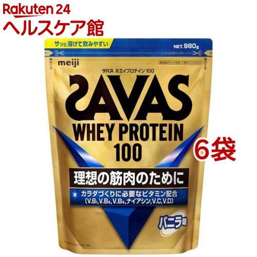 ザバス ホエイプロテイン100 バニラ(1.05kg*6コセット)【ザバス(SAVAS)】