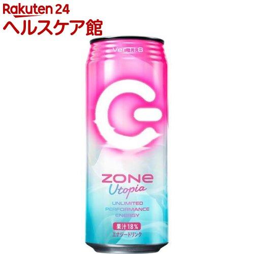 ZONe(ゾーン) / ZONe Utopia エナジードリンク Ver.1.0.0 ZONe Utopia エナジードリンク Ver.1.0.0(500ml*24本入)【ZONe(ゾーン)】