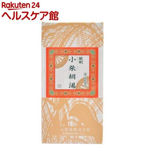【第2類医薬品】一元 錠剤小柴胡湯(1000錠)【送料無料】