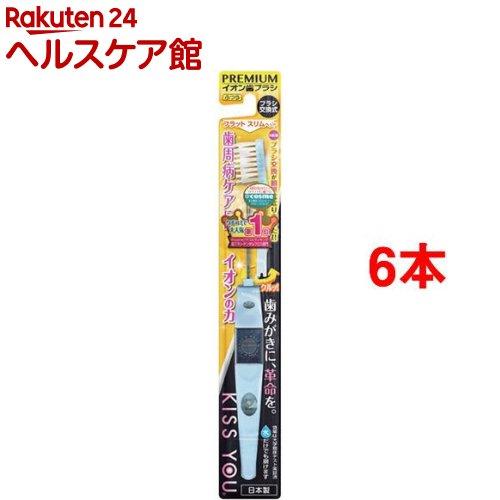イオン歯ブラシKISS YOU キスユー イオン歯ブラシ 市場 ブランド買うならブランドオフ ふつう フラットスリム本体 6本セット