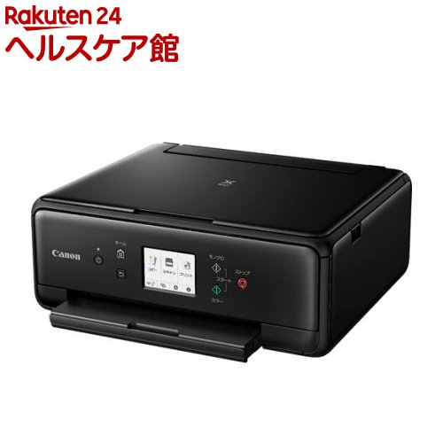 キヤノン インクジェット複合機 PIXUS TS6230 BLACK ブラック(1コ入)【送料無料】