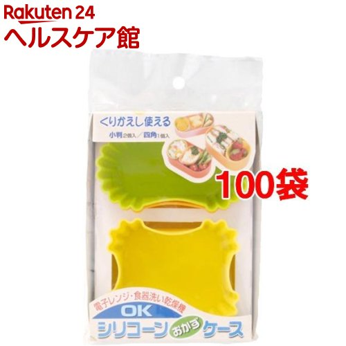 シリコンケース(L) CK-13(3個入*100袋セット)