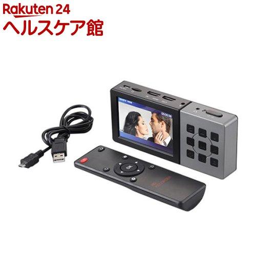 キヨラカ ポータブルHDMIレコーダー 撮るトル君 PH-D01(1台)