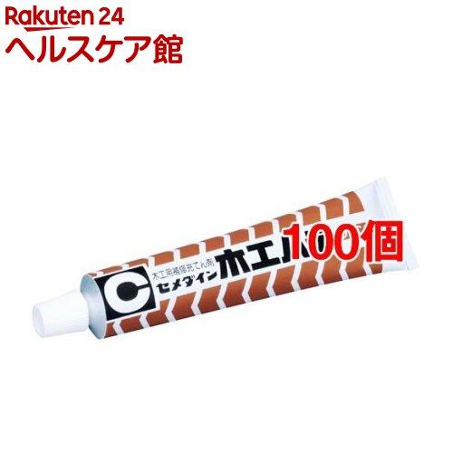セメダイン 木工パテラワン HC-142(70g*100個セット)【セメダイン】
