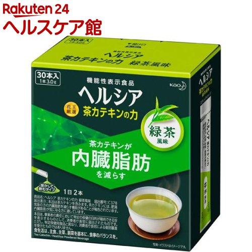 ヘルシア / ヘルシア 茶カテキンの力 緑茶風味 ヘルシア 茶カテキンの力 緑茶風味(3.0g*30本入)【ヘルシア】