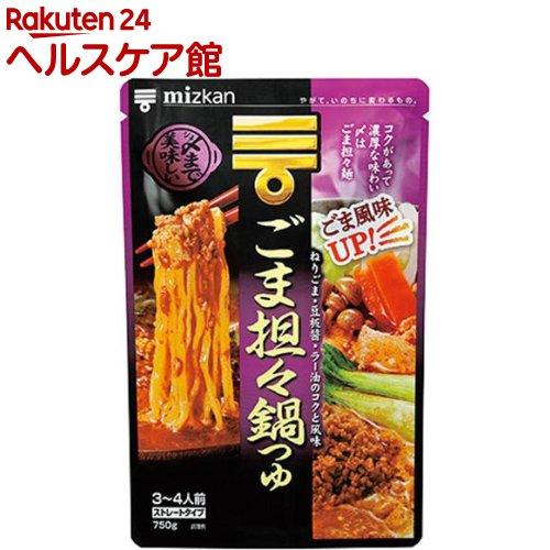 〆まで美味しい セール価格 ミツカン 〆まで美味しいごま担々鍋つゆ 750g 正規品送料無料 ストレート