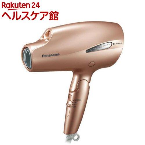 ヘアードライヤーナノケア ピンクゴールド EH-NA99-PN(1台)【ナノケア】【送料無料】