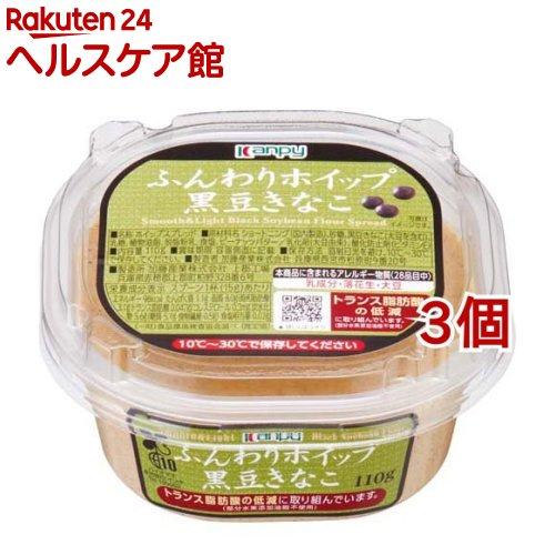 おすすめ Kanpy カンピー ふんわりホイップ 黒豆きなこ 110g 新作通販 3個セット