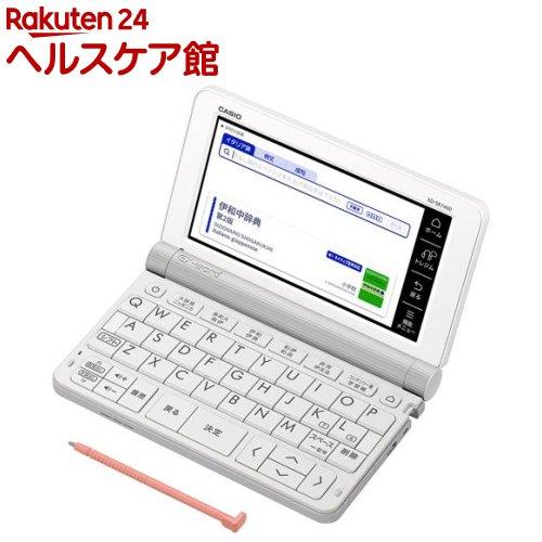 カシオ 電子辞書 エクスワード XD-SR7400(1台)【エクスワード(EX-word)】