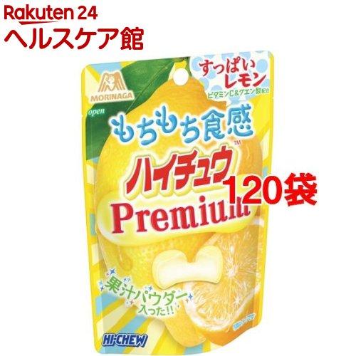 森永 ハイチュウ プレミアム レモン(35g*120袋セット)【ハイチュウ】