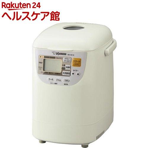象印 ホームベーカリー パンくらぶ ホワイト BB-HE10-WA(1台)【象印(ZOJIRUSHI)】【送料無料】