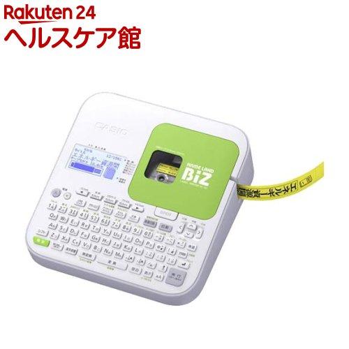 カシオネームランド KL-G2(1コ入)【送料無料】