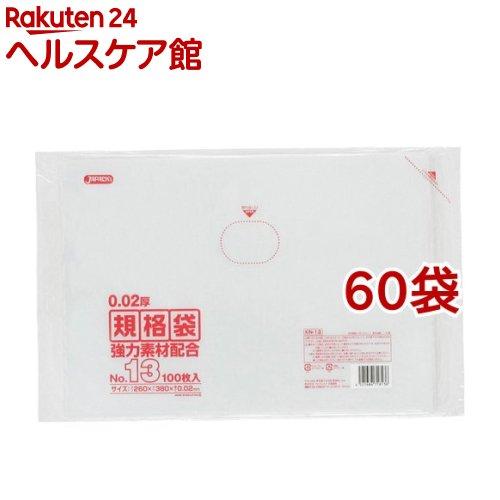 ジャパックス 規格袋 強力素材配合 透明 13号 KN-13(100枚入*60袋セット)