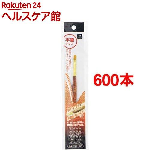 アサヒペン ペイント筆 平筆フラット FL-4 #4(600本セット)【アサヒペン】