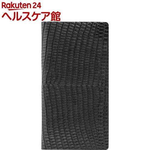 エスエルジーデザイン iPhone X リザードケース ブラック SD10529i8(1コ入)【SLG Design(エスエルジーデザイン)】【送料無料】