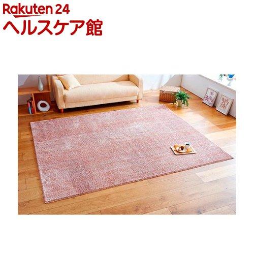 イケヒコ イリゼ ラグマット 130*190cm ベージュ 抗菌 防ダニ 防臭 日本製(1枚入)【送料無料】