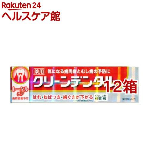 クリーンデンタルL トータルケア(100g*12箱セット)【クリーンデンタル】