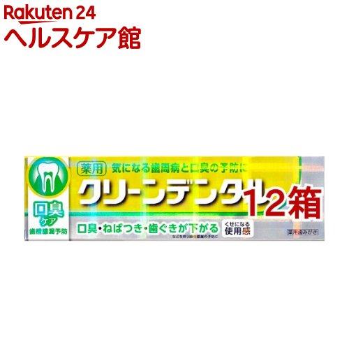 クリーンデンタルM 口臭ケア(100g*12箱セット)【クリーンデンタル】