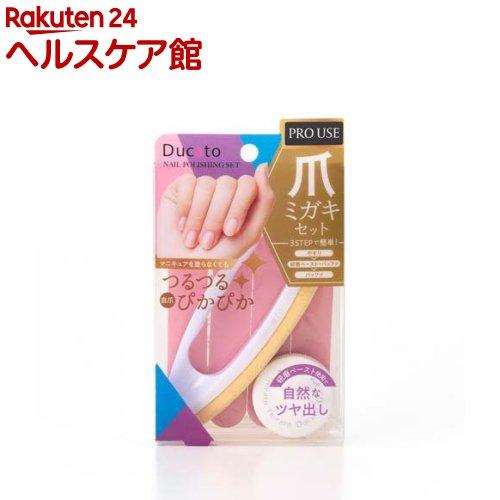 ピカピカ爪を目指したい!爪磨きのおすすめを教えて