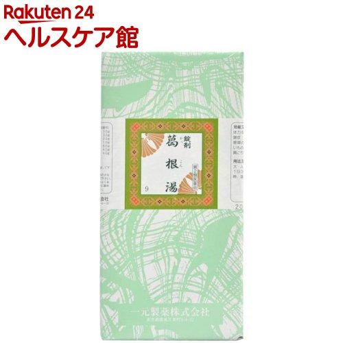 【第2類医薬品】一元 錠剤葛根湯(2000錠)