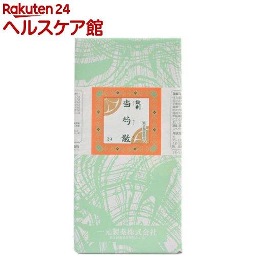 【第2類医薬品】一元 錠剤当芍散(1650錠)【送料無料】
