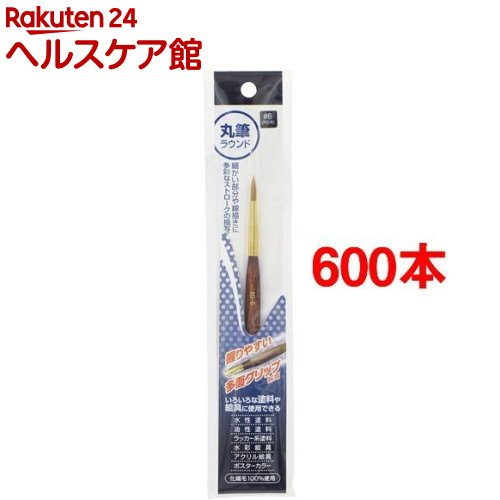 アサヒペン ペイント筆 丸筆ラウンド RD-6 #6(600本セット)【アサヒペン】