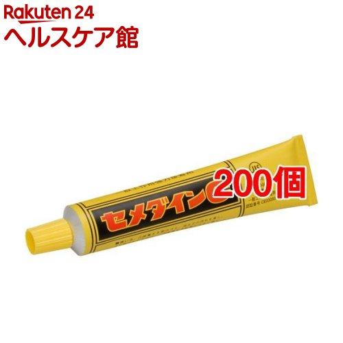 セメダインC CA-113(50ml*200個セット)【セメダイン】