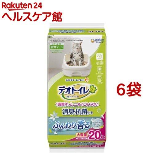 デオトイレ ふんわり香る消臭·抗菌シート ナチュラルガーデンの香り(20枚入*6袋セット)【デオトイレ】