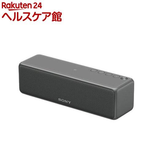 ソニー ワイヤレスポータブルスピーカー SRS-HG10 BM ブラック(1台)【SONY(ソニー)】