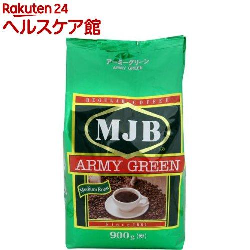 コーヒー 引出物 MJB 900g アーミーグリーン ◆在庫限り◆