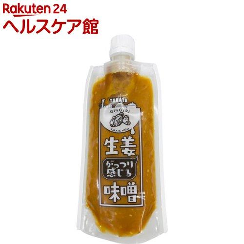 捧呈 新作製品 世界最高品質人気 生姜がっつり感じる味噌 180g