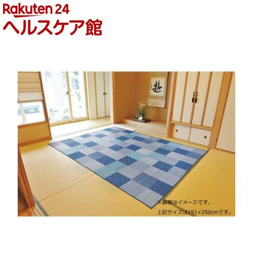 イケヒコ い草ラグ 京刺子 江戸間10畳 約435*352cm ブルー(1枚)【送料無料】