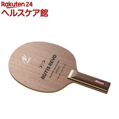 ニッタク 卓球 シェークラケット ルーティス レボST NC0429(1本)【ニッタク】