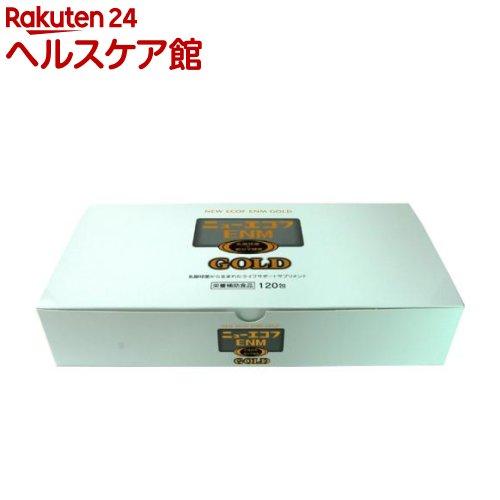 ニューエコフENM ゴールド(120包入)【ニューエコフENM】【送料無料】