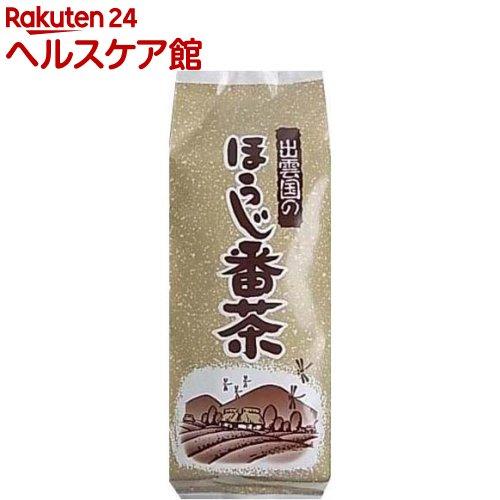 商舗 西製茶所 出雲国のほうじ番茶 送料無料 100g