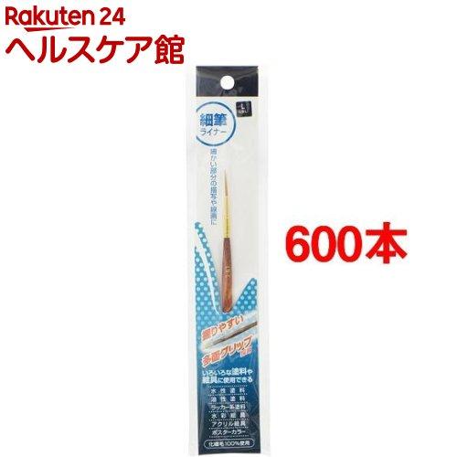 アサヒペン ペイント筆 細筆ライナー LN-L L(600本セット)【アサヒペン】
