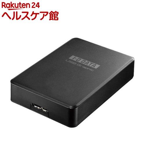 USB3.0/2.0対応 グラフィックアダプター USB-RGB3/D(1コ入)