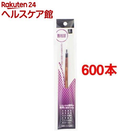 アサヒペン ペイント筆 面相筆 MS-L L(600本セット)【アサヒペン】
