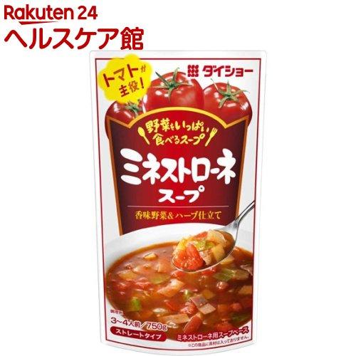 ダイショー 野菜をいっぱい食べるスープ ミネストローネスープ 宅配便送料無料 日本 750g