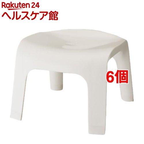 シルフィ 風呂いす25 ホワイト(6個セット)