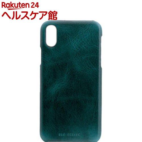 SLG iPhone XS MAX バダラッシーワックスバーケース グリーン SD13730i65(1個)【SLG Design(エスエルジーデザイン)】