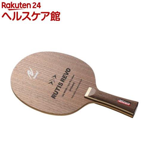 ニッタク 卓球 シェークラケット ルーティス レボ FL NC0430(1本)【ニッタク】