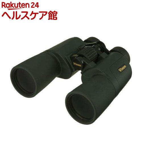 ビクセン 双眼鏡 アスコット ZR 10*50WP (W) 1563-06(1台)【送料無料】