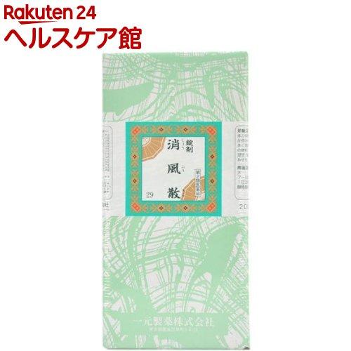 【第2類医薬品】一元 錠剤消風散(2000錠)【送料無料】