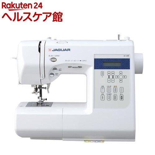 ジャガー コンピュータミシン KC400(1台)【ジャガー】【送料無料】