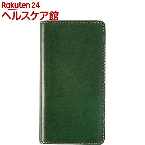 レイブロック iPhone X トスカニーベリー グリーン LB10230i8(1コ入)【レイブロック】【送料無料】