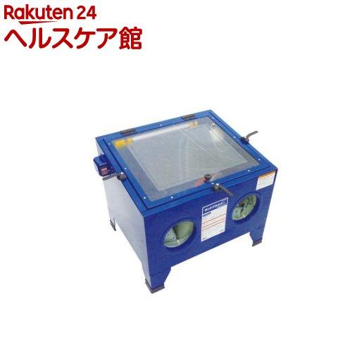 アネスト岩田 サンドブラスター CHB-600(1台)【アネスト岩田】